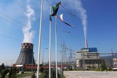 New Power Plant on Ground Zero Project